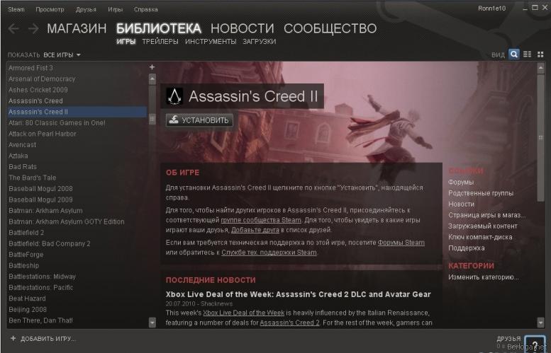 Скачать Cracked Steam Февраль 26 2012 с turbobit.net Одним файлом.